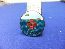 vtg badge ww2 red cross anchor star of david navy military air force home front
