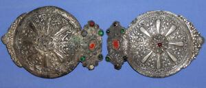 Antique Bulgarian Hand Made Woman Folk Costume Ornate Metal Belt Buckle