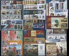 2013. Russia. Complete Year Set (93 stamps+16 s/sheet) MNH