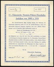 China: Tientsin-Pukow Railway Loans, 1908 & 1910, certificate for unpaid coupons