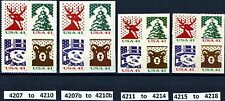 Holiday Knits Complete Set of 16 in 4 Blocks in Scott# Order MNH Sc 4207 to 4218