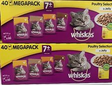 Whiskas 7 Plus Poultry Selection in Jelly Cat Pouches Casserole (40 x 100g)