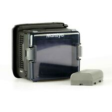 Mamiya DM 40 digital back in excellent condition.