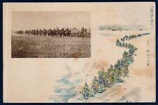 RUSSO JAPANESE WAR MILITARY JAPAN LITHO ANTIQUE POSTCARD
