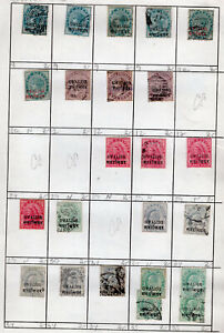 BRITISH INDIA STATE GWALIOR LOT, 180 STAMPS FOR STUDY, 1900, VF