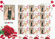 ISRAEL 2014 - 2015 WEDDING DRESSES SERIES AFGHAN BRIDE SHEET MNH