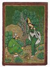 Islamic Miniature Painting Persian Man & Woman Enjoying In Green Gouache Artwork