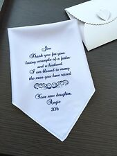 Printed Wedding Handkerchief Gift For Father In Law From Daughter In Law /1043