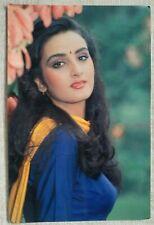 Bollywood actress: Farha Naaz  - Rare postcard post card