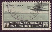 Italy Libia - Tripoli Fair  8^ Sassone n.A16  cv 420$ used