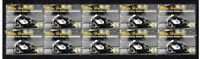 MIKE HAILWOOD MOTORCYCLE W/C STRIP OF 10 MINT VIGNETTE STAMPS 2