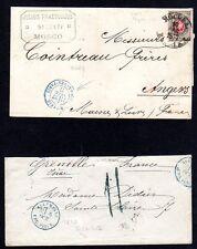 230317)2 lettres rarissimes RUSSIE A FRANCE...cachets exceptionnels  A VOIR