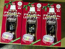 Japan 2014 CHRISTMAS Coca-Cola Coke GLASS BOTTLE x3 complete SET BOXED EMPTY