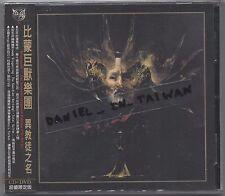 Behemoth: The Satanist (2014) LIMITED EDITION CD & DVD OBI TAIWAN