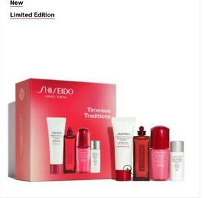 New Shiseido SetEudermine Revitalizing EssenceUltimune power July 2020 edition