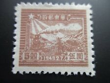 Chine 1949 timbre stamp 5 Train à vapeur  Postal Runner neuf sans gomme