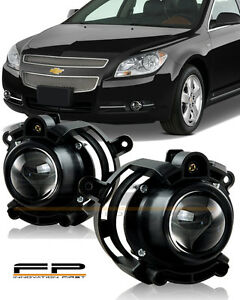 2008-2012 Chevy Malibu Replacement Projector Fog Light Housing Assembly Pair L+R