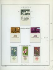 ISRAEL Marini Specialty Album Page Lot #23 - SEE SCAN - $$$