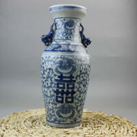 China old porcelain Double Happiness word painting Blue and white vase