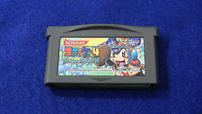 Croket! 4 Bank no Mori no Mamorigami (Nintendo Game Boy Advance GBA, 2004) Japan