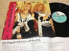 DOLLIE DE LUXE-Rock vs. Opera  Rare Japan LP w/OBI