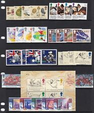 GB GREAT BRITAIN 1988 COMMEMORATIVES COMPLETE NEVER HINGED MINT