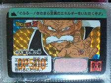 Carte Dragon Ball Z DBZ Carddass Hondan Part 10 #409 Prisme 1992 MADE IN JAPAN