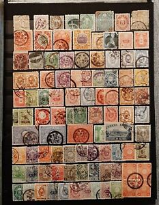 JAPAN (3388) Nice Old Collection  (Used)