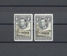 BECHUANALAND 1938-52 SG 125/125A MNH Cat £32.50