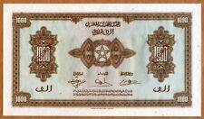 Specimen, Morocco, 1000 Francs,  1943 P-29, UNC > Rare Large Size Note