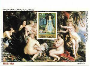 BOLIVIA 1984 ART PAINTING RUBENS MUSEUM SOUVENIR SHEET, MINT NH MI BL140