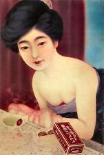 Repro Vintage Japonés Impresión De Publicidad # 46 Circa 1926 -' Terciopelo Jabón »