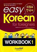 Easy Korean For Foreigners Workbook 1 Korean Language Study Hangeul With 1 CD