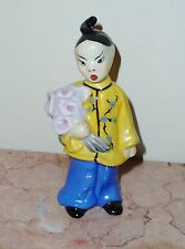 HEREND AUTHENTIC CHINESE GIRL WITH FLOWERS HAND PAINTED FIGURINE MINT CONDITION