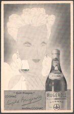 Art Déco. Cognac Brugerolle à Matha. Draeger