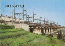 Postcard: Rosja /USRR - Volgograd. Volzhskaya HPP