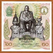 Thailand 60 Baht, 1987, P-93 UNC > King's's 60th Birthday, Commemorative