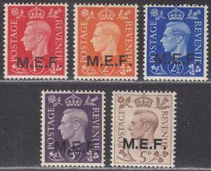 BOIC 1942 KGVI MEF Forces Overprint Set Mint SG M1-M5