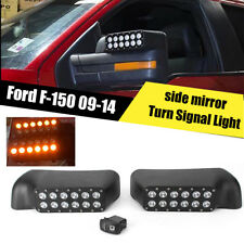 White / Amber Rear view Mirror Turn Signal DRL LED Light for Ford F-150 Off Road