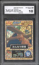 1998 PM Pokemon Card Charizard Japanese PRISM HOLO GRADED GEM MINT 10 RARE GO 45