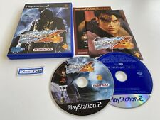 Tekken 4 - Sony PlayStation PS2 - PAL FR - Avec Notice