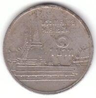 Thailand 1 Baht 2007 Copper-Nickel Coin - Phra Kaew Temple. Bangkok - Rama IX