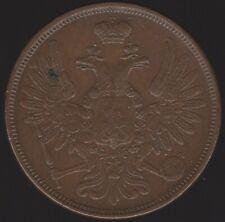 More details for 1852 em russia 5 kopeks | european coins | pennies2pounds
