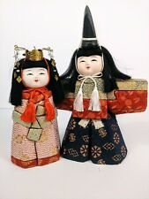 Vintage Pair of Japanese Kimekomi Dolls