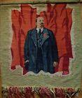 Russian Ukrainian Soviet Lenin portrait tapestry carpet rug gobelin soc realism