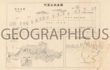1910s OR TAISHO ERA JAPANESE MAP OF MT. ALI RAILWAY, TAIWAN