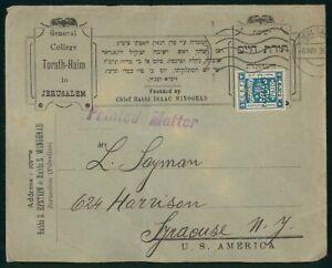 Mayfairstamps Palestine 1926 Jerusalem Torath Haim College Rabbi to US Judaica C