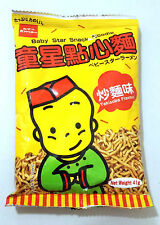 3x Japan Baby Star Snack Noodle Flavour Yakisoba/ Chicken/ Dodekal Ramen 童星點心麵