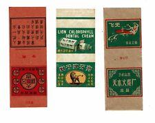 3 Old China c1900s ARTBs matchbox labels Lion Chlorophyll etc