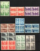 Sc# 756 - 765 National Parks Blocks(4)  MNGAI (few h mark) - Lot 1020157
